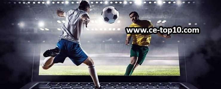 온라인 스포츠 베팅